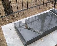 Вандал разгромил надгробие на могиле ветерана ВОВ