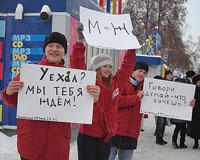 Молодогвардейцы показали тюменцам «новые статьи» Конституции РФ