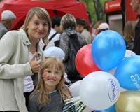 Фестиваль воздушных шаров посетили четыре тысячи человек