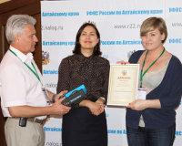 Тюменские налоговики получили награду за творчество