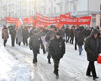 Коммунисты отметили 7 ноября шествием по центральной улице