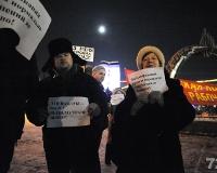 За полицией на митинге проследят члены общественного совета при УМВД