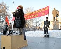 Коммунисты выступают за свержение правящей власти