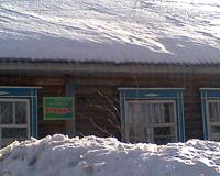 Руководство детского сада обязали очистить от снега крышу