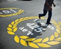 На дорогах Тюмени появились праздничные надписи