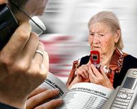 Полиция предупреждает: мошенники вымогают деньги у бабушек