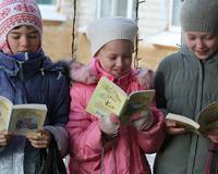 Тюменским школьникам прививают любовь к чтению