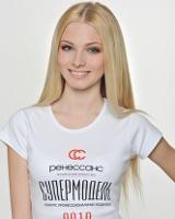 Тюмень на конкурсе «Мисс Россия» представит Алена Шишкова
