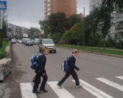Инспекторы идут в школу