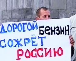 Цены на бензин: плюс семь рублей за литр