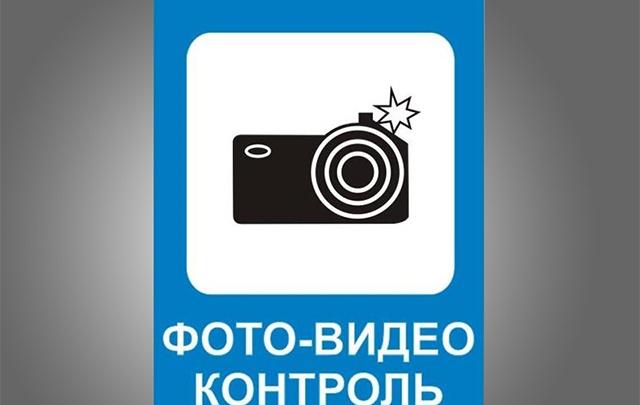 Внимание, снимает нескрытая камера!