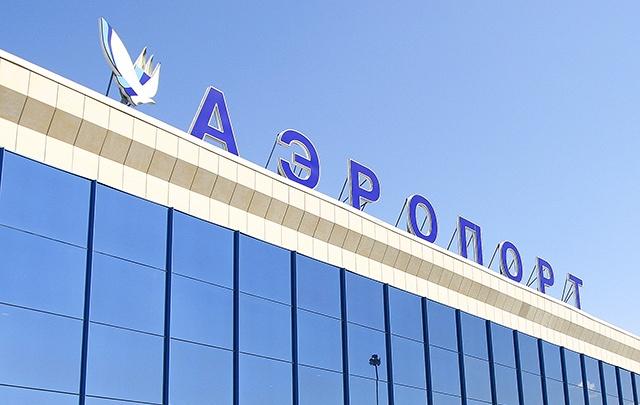 Челябинский аэропорт взял курс на взлет