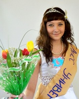 В УРАО выбрали «Мисс Университет-2011»