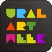 ЮУПИ приглашает принять участие в фестивале искусств