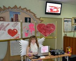 В УРАО музыкальные заявки студентов выполнял «ангел»
