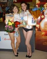 Студентки УРАО приняли участие в Miss Ring Girl