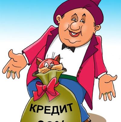 Россиянам понравилось жить в долг
