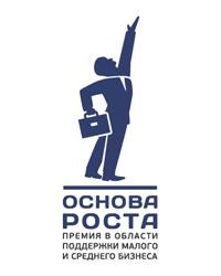 Бизнесмены Челябинска oценят работу местной власти