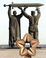 Магнитогорск – город воинской славы: депутаты сказали да