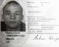 Немецкий подросток-беглец добрался до матери в Челябинске