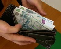 ЗСО утвердило повышение зарплат бюджетников