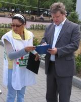 Региональное «Яблоко» во главе с Митрохиным провело пикет против ЮУАЭС
