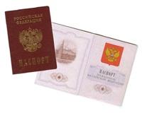 Жительница Троицка 35 лет обходилась без паспорта