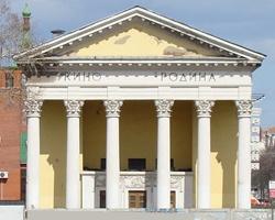 Пелымский: органный зал в «Родине» примет челябинцев в декабре 2013 года