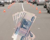 Магнитогорск получит из областной казны 200 миллионов рублей на дороги