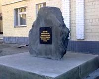 В Челябинской области собирают деньги на памятник спецназовцу