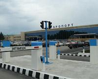 Суд признал Челябинское авиапредприятие доминирующим субъектом