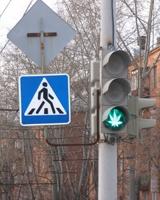 Провокационные проделки со светофорами докатились до Челябинска