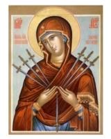 В Челябинск везут икону Божией Матери «Умягчение злых сердец»