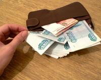 Четверть миллиона южноуральцев получит тринадцатую зарплату