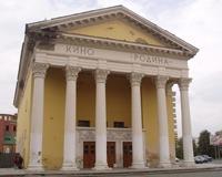 Контролировать ремонт кинотеатра «Родина» будет ДЕЗ Калининского района