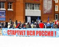 В «Лыжне России» в Челябинске приняли участие 11 тысяч человек