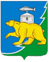 Власти региона: план развития Нязепетровска составлен и одобрен Москвой