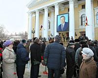 В Челябинске простились с бывшим губернатором области Петром Суминым