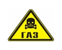 ДТП с участием газовоза под Златоустом: произошел выброс опасного вещества
