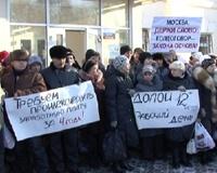 Судьбу работников «Южуралкондитера» решит примирительная комиссия