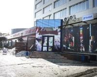 В Челябинске в одном здании с минсоцотношений работал крупный игорный зал