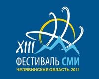 XIII фестиваль СМИ Челябинской области открыли пожеланием удачи