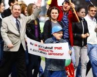 Около 20 000 челябинцев вышли на первомайские демонстрации и митинги