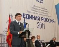 Михаил Юревич объявил Южный Урал «областью капитального ремонта»