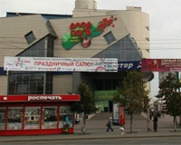 Глава администрации Челябинска требует снести «избушку» на Алом Поле