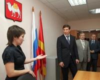 Мировые судьи Аргаяшского района получили новое отдельное здание
