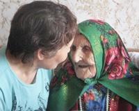Старейшая жительница Челябинской области отмечает 121-летие