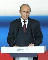 Владимир Путин обещал поддержать инициативу челябинских казаков