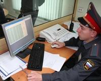 Челябинская область заняла 13-е место в криминальном рейтинге регионов