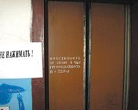 Жена челябинца, погибшего в лифте, через суд добилась компенсации от УК